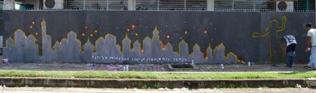 muralpanjang